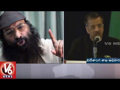 US Declares Hizb-ul-Mujahideen Chief Syed Salahuddin A Global Terrorist | V6 News