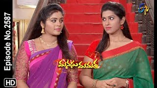 vuclip Manasu Mamata | 6th May 2019 | Full Episode No 2587 | ETV Telugu