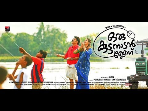 Download Oru Kuttanadan Blog Malayalam Movie