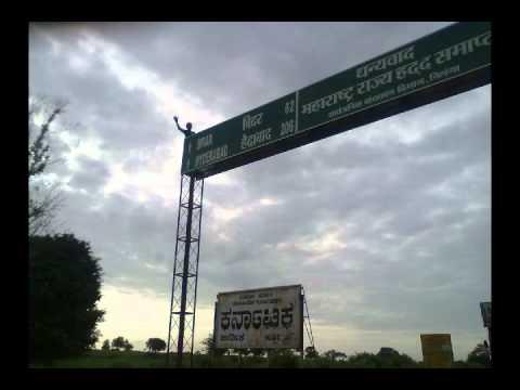 Kamal Nagar Udgir Road, Rock & Om Bhalki Dist  Bidar Karnataka