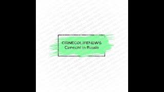 Первая монопородная выставка собак породы Чирнеко дэль 'Этна 26 05 2019