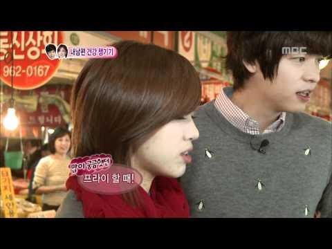 Lee jang woo and eunjung really dating simulator