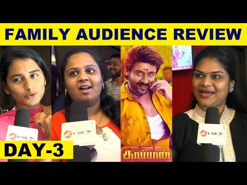Kaappaan Family Audience Review Day 3 | Suriya | Mohanlal | Arya | Sayyeshaa | kalakkal Cinema