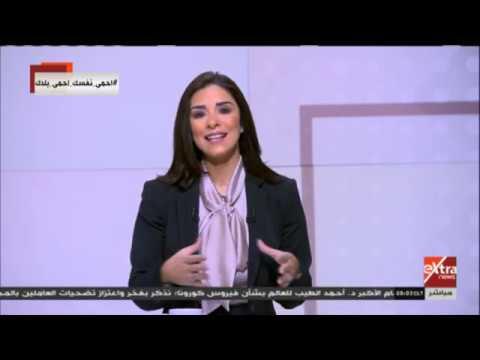 """الآن   أسماء مصطفى توجه التحية لجنود """"البالطو"""" الأبيض.. بيضحوا بأرواحهم عشانا"""