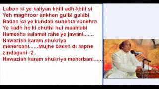Nawazish karam shukriya meherbani ( Pakistani )Free karaoke with by Hawwa -