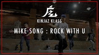 Ashanti - Rock With U (LeMarquis Remix) Choreography by Mike Song | KINJAZ KLASS