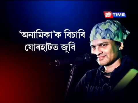 Zubeen Garg gets nostalgic during promotion of Mission China in hometown Jorhat