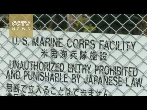 Okinawa hosts 75% of US troops based in Japan