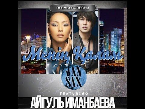 Казахстанские радиостанции - слушайте эфир прямая