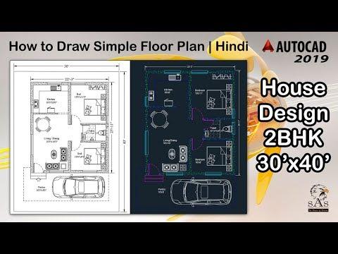 simple-floor-plan-2bhk-|-30'x40'-floor-design-{autocad-complete-tutorial}
