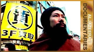 🇯🇵 🕋 Islam in the Land of the Rising Sun: The Road to Hajj | Featured Documentary