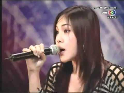 Amazing Bell Nuntita thailand got talent unlovable