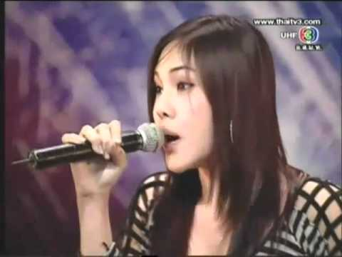 Amazing Bell Nuntita thailand got talent unlovable