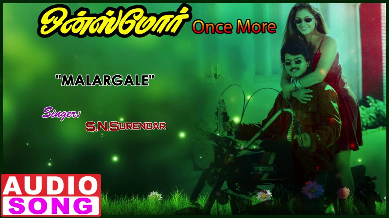Image result for Malargale ungalai song once more images
