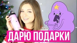 Обзор крастибокса ВРЕМЯ ПРИКЛЮЧЕНИЙ / КОНКУРС / Unboxing