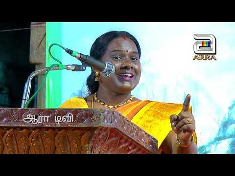DR.MANONMANI TAMIL SPEECH/மறக்கமுடியாத காதல் கடிதம்
