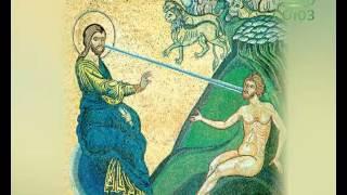 Уроки православия. Сотворение мира. Ключевые темы церковной догматики. Урок 15. 15 июня 2016г