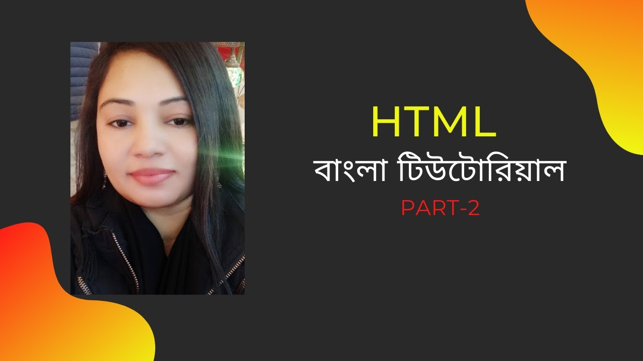 Html bangla tutorial [part-2] | html5  bangla tutorial | paragraphs | styles attribute.