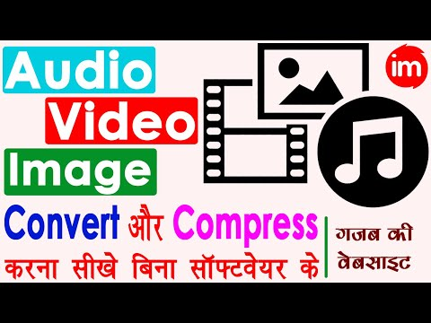 Compress Video without Losing Quality - Convert Audio Video Format Online   video convert kaise kare