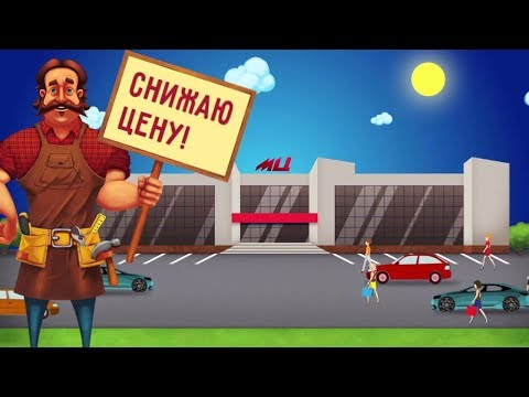 Мебельный Центр Челябинск