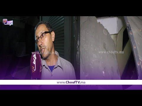 مواطن صيني طاح من فوق عمارة بدرب عمر بالبيضاء وهاشنو وقع ليه