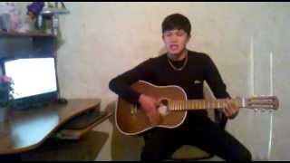 Татарская песня под гитару(Эрет мине эрет инде)(, 2012-10-10T12:10:08.000Z)