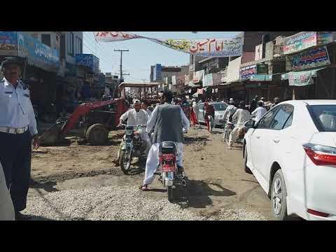 Kchehri Road Pr Kam Hari