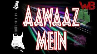 Aawaaz mein Audio Video Hindi Christian Song Worship Battler