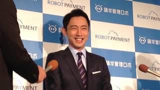 俳優として活躍する小泉孝太郎さんが11月2日に都内で開催された『ROBOT ...