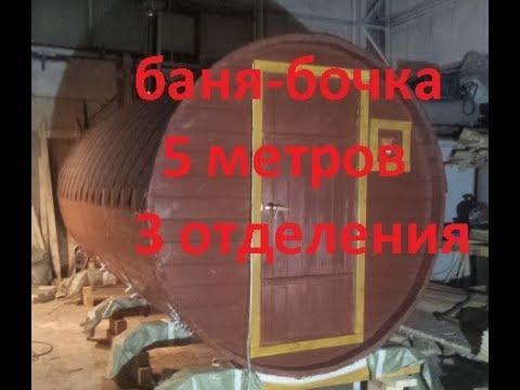 Баня 4.0х6.0м с крыльцом 2.0х1.5м. Цена в СПб 269.000 руб. - YouTube