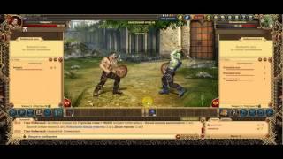 Прохождение Драконы вечности Часть 1  Начало игры