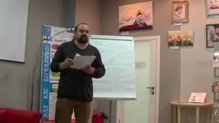 [1 of 5] Лекция Н. Калиниченко ''Территория фэнтези: от ''Руслана и Людмилы'' до ''Игры престолов''