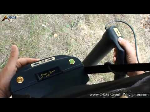 3D Ground Navigator OKM Gold Metal Detector - user video