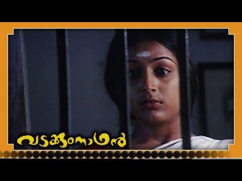 Vadakkumnathan movie
