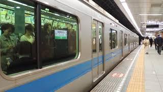東京メトロ千代田線  国会議事堂前駅