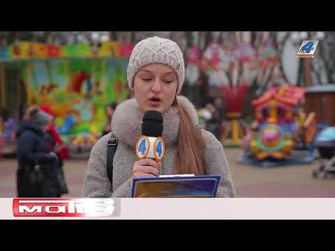 TV-4: Тернопільська погода на 18 грудня 2017 року
