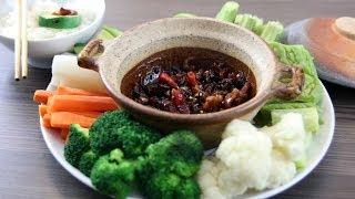 Vietnamese Vegetable Dip - Mắm Kho Quẹt
