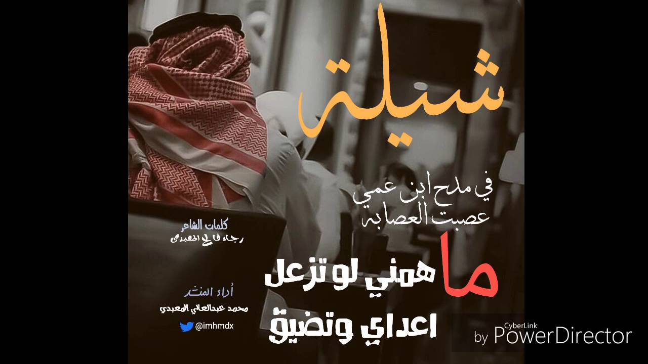 أبن العم Aqohnm93kmfw12p Twitter