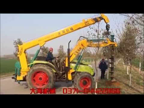 Power Pole Drilling Tractor/Hole drilling machine with Crane/Hole Drilling Tractor with Crane