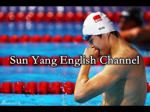 【Sun Yang】쑨양 孫楊-20141116-Yang Lan one on one (EngSub)