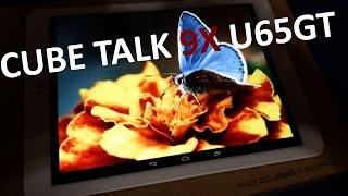 Cube Talk 9X U65GT повний докладний огляд потужного китайського планшета, тести, думка і відгук