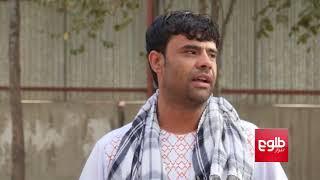 13 Wounded In Massoud Day Shooting Spree / در تیراندازیهای دیروز ۱۳ تن زخم برداشتهاند