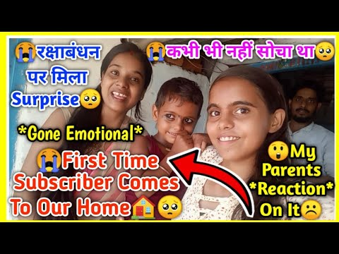 """😭First Time My Subscriber Comes To Our Home 🏠 *Gone Emotional*🥺   My Parents """"Reaction"""" On It☹️  """