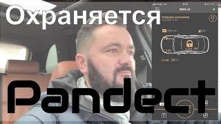 🔒 10 причин выбрать автосигнализацию Pandora | Pandect X-3110 в свой BMW X5 e53. Серия 2