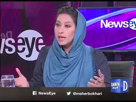 NewsEye - 11 April, 2018- Dawn News