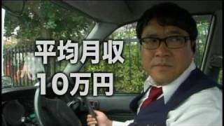 連続テレビドラマ『ねこタクシー』2010年1月スタート!