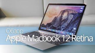 MacBook 2015 - обзор нового ноутбука Apple(, 2015-04-17T17:04:00.000Z)