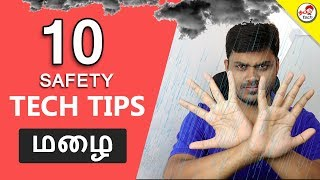 10 Tech Tips For Safety in #HeavyRAIN & #Emergency | Tamil Tech