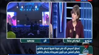 بالفيديو.. جورج إسحاق يوضح الهدف من مبادرة حماية الدستور