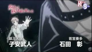[TH-Sub]Uraboku PV trailer[Haruko].WMV